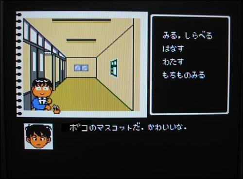 YAWARAKAMIHO012.jpg