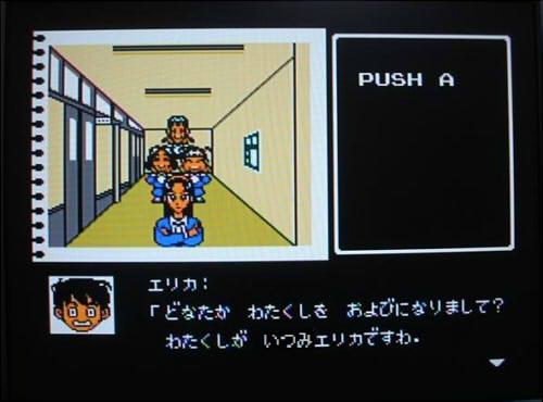 YAWARAKAMIHO013.jpg