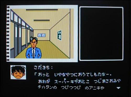 YAWARAKAMIHO014.jpg