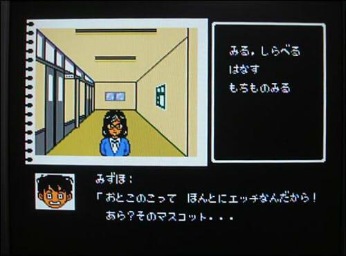YAWARAKAMIHO016.jpg