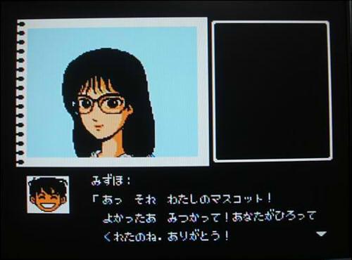 YAWARAKAMIHO017.jpg
