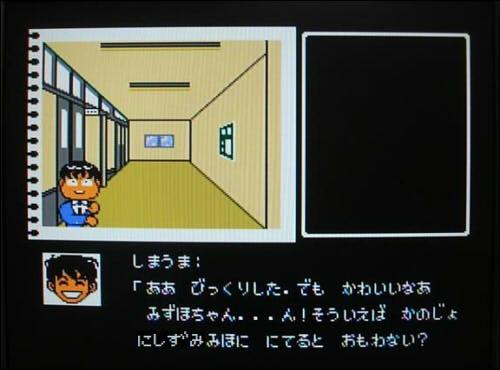 YAWARAKAMIHO019.jpg