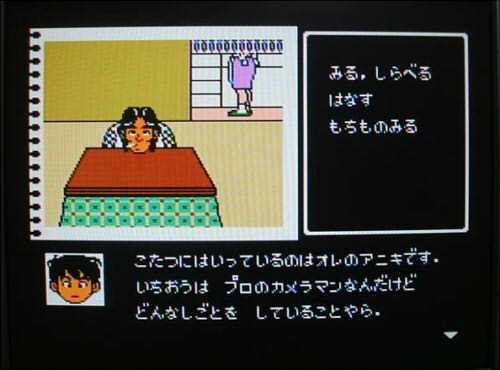 YAWARAKAMIHO020.jpg