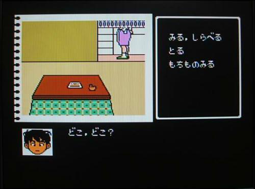 YAWARAKAMIHO021.jpg
