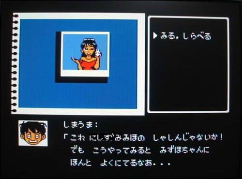 YAWARAKAMIHO022.jpg