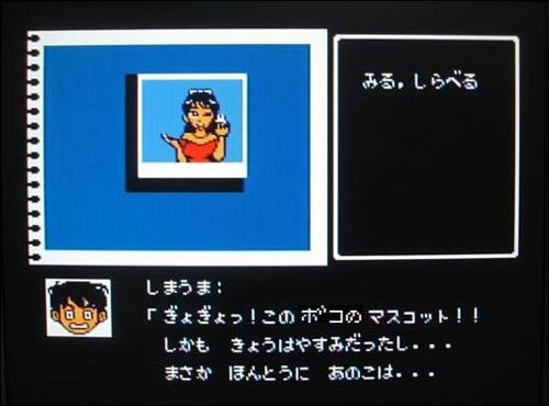 YAWARAKAMIHO023.jpg