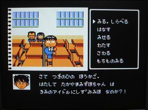 YAWARAKAMIHO024.jpg