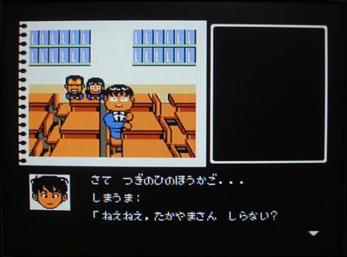 YAWARAKAMIHO025.jpg