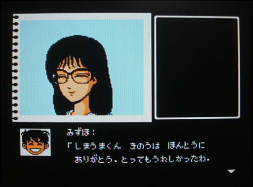 YAWARAKAMIHO027.jpg