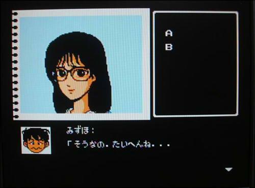 YAWARAKAMIHO029.jpg