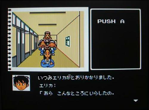 YAWARAKAMIHO037.jpg