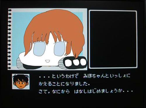 YAWARAKAMIHO040.jpg