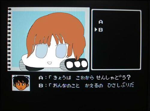 YAWARAKAMIHO041.jpg
