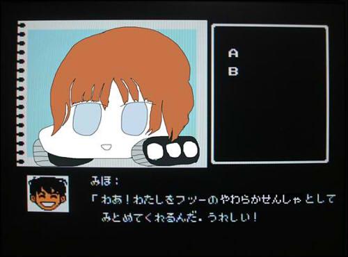 YAWARAKAMIHO042.jpg