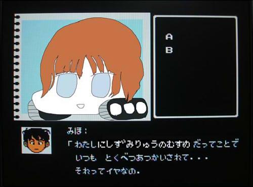 YAWARAKAMIHO043.jpg