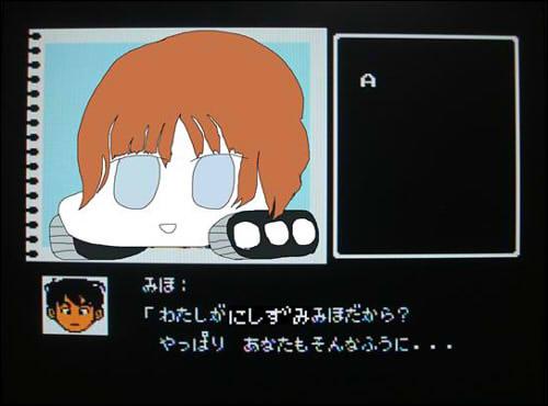 YAWARAKAMIHO044.jpg