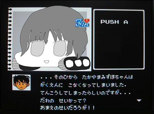 YAWARAKAMIHO045.jpg