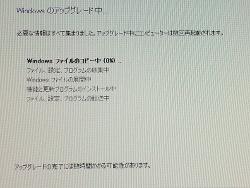 2016032402.jpg