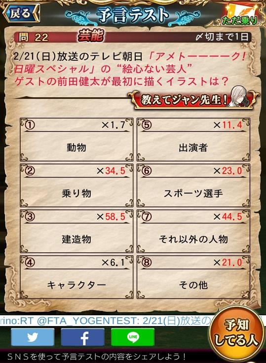 2016-2-28-2.jpg