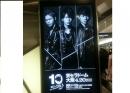 20160330JR大阪駅
