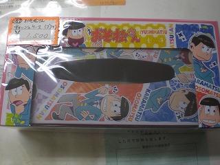済-CIMG4600