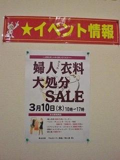 済-CIMG4641
