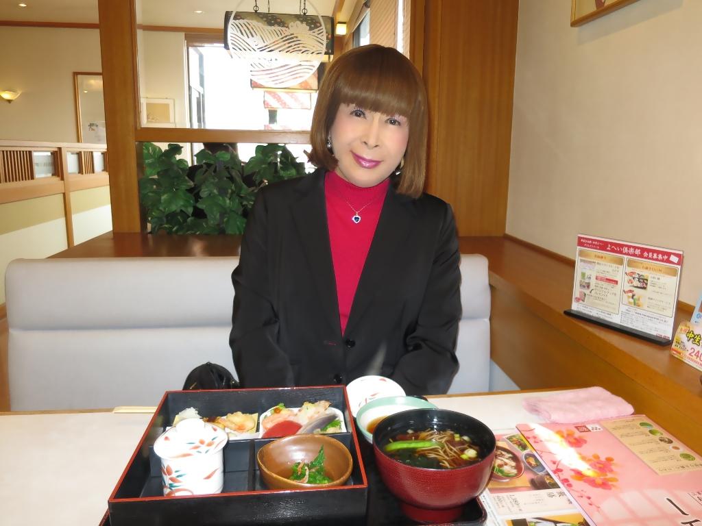華屋与兵衛食事(2)