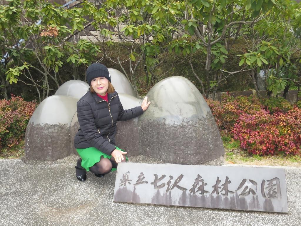 七沢森林公園B(3)
