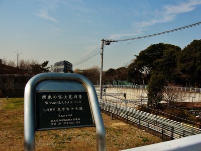 東京 大岡山