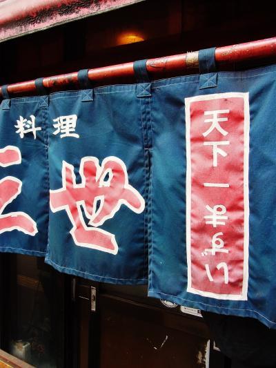 神奈川 川崎