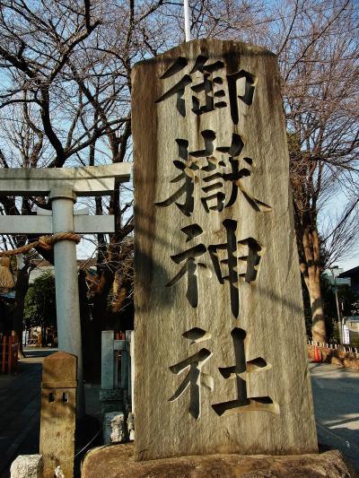 東京 御嶽山