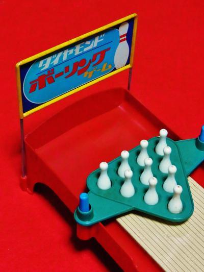 ダイヤモンド ボーリングゲーム