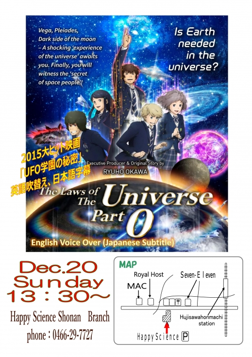 1220英語版UFO