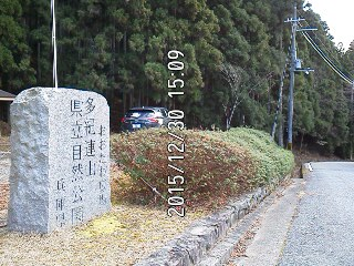 151230_1509~001