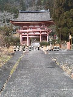 160117_1300~001
