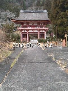 160117_1301~001