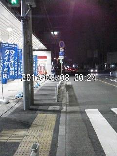 160308_2024~001