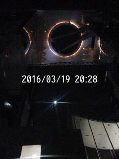 160319_2028~001