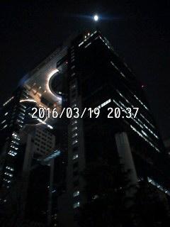 160319_2037~001