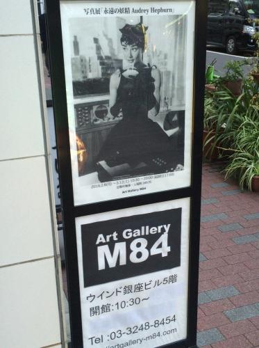 AGM84