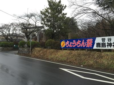 photo_160319_020.jpg