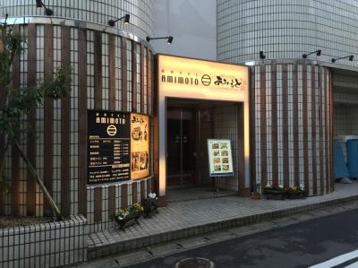 photo_160319_048.jpg