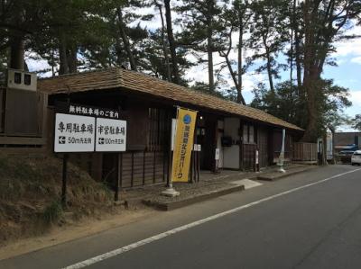 photo_160321_031.jpg