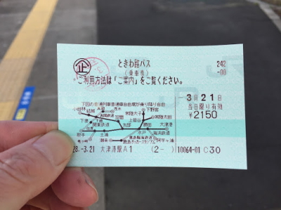 photo_160321_035.jpg