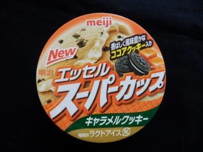 スーパーカップキャラメルクッキー