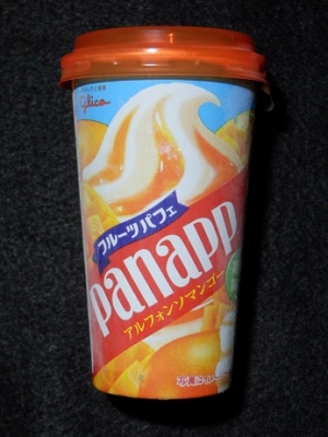 パナップアルフォンソマンゴー