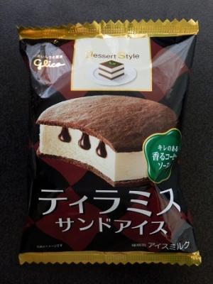 デザートスタイルティラミスサンドアイス