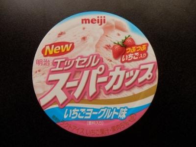 スーパーカップいちごヨーグルト味