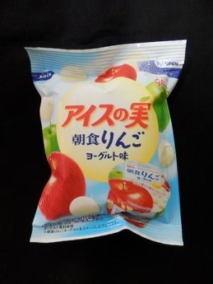 アイスの実朝食りんごヨーグルト味