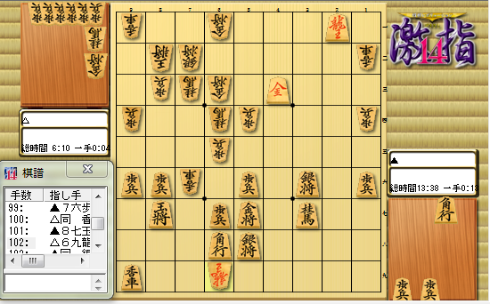 20160303なかやんkifu3